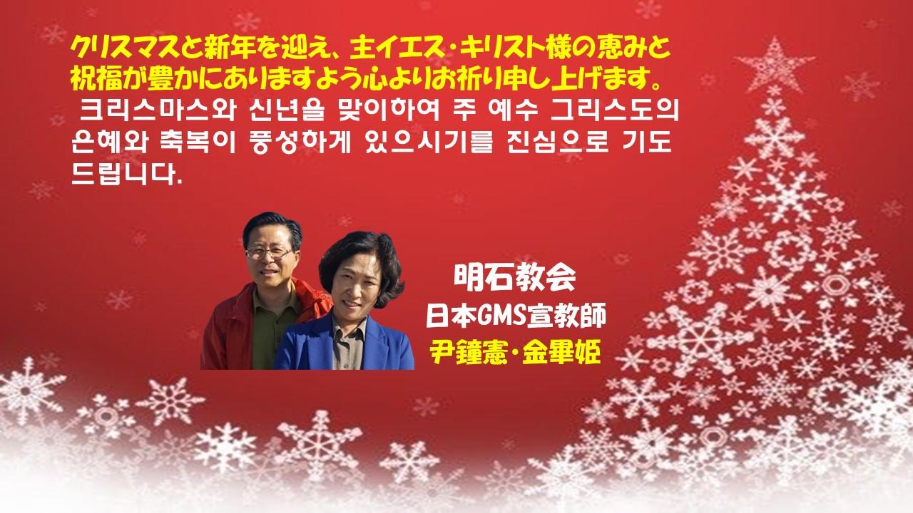 성탄절 카드2019 5.jpg